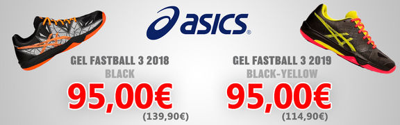 2020-08-asics-gelfastball3
